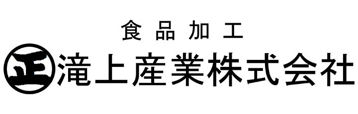 滝上産業株式会社