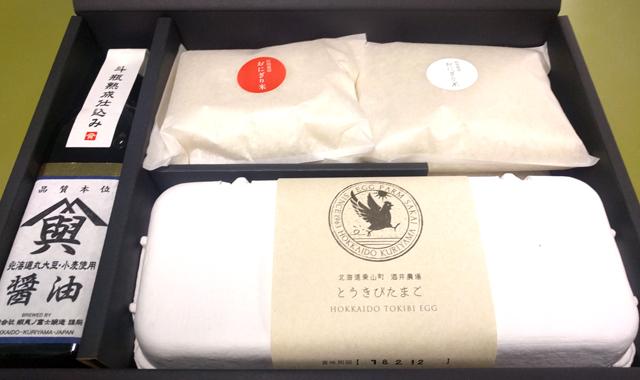 すべて北海道栗山町産のたまごかけご飯ギフトボックス「しょうゆ」