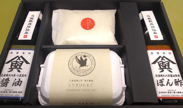 すべて北海道栗山町産のたまごかけご飯ギフトボックス「しょうゆ・ポン酢」